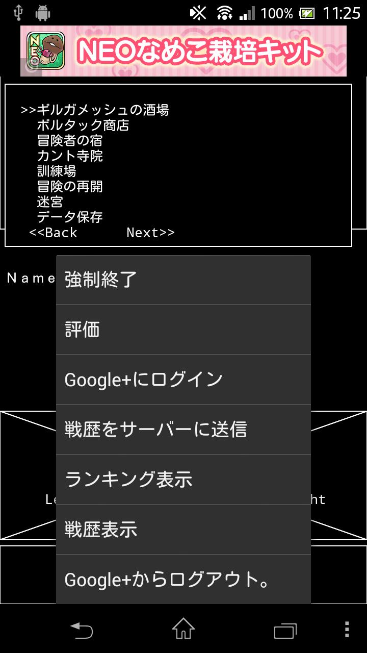 Device20141004112437